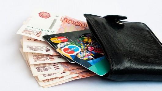 быстрый кредит наличными одесса